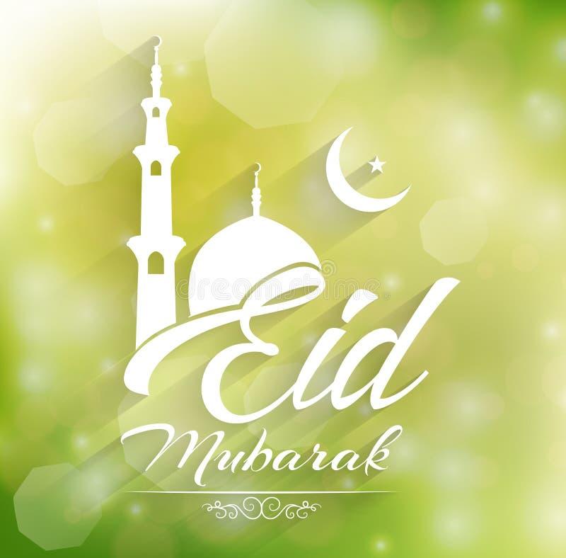 De achtergrond van Eidmubarak met moskee en toenemende maan op bokehachtergrond royalty-vrije illustratie
