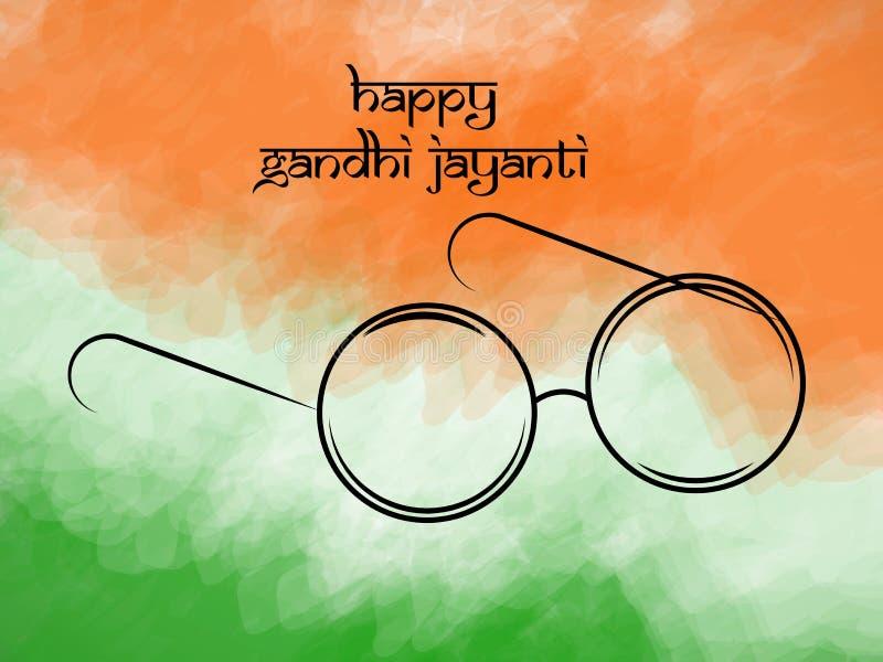 De achtergrond van Gandhijayanti vector illustratie