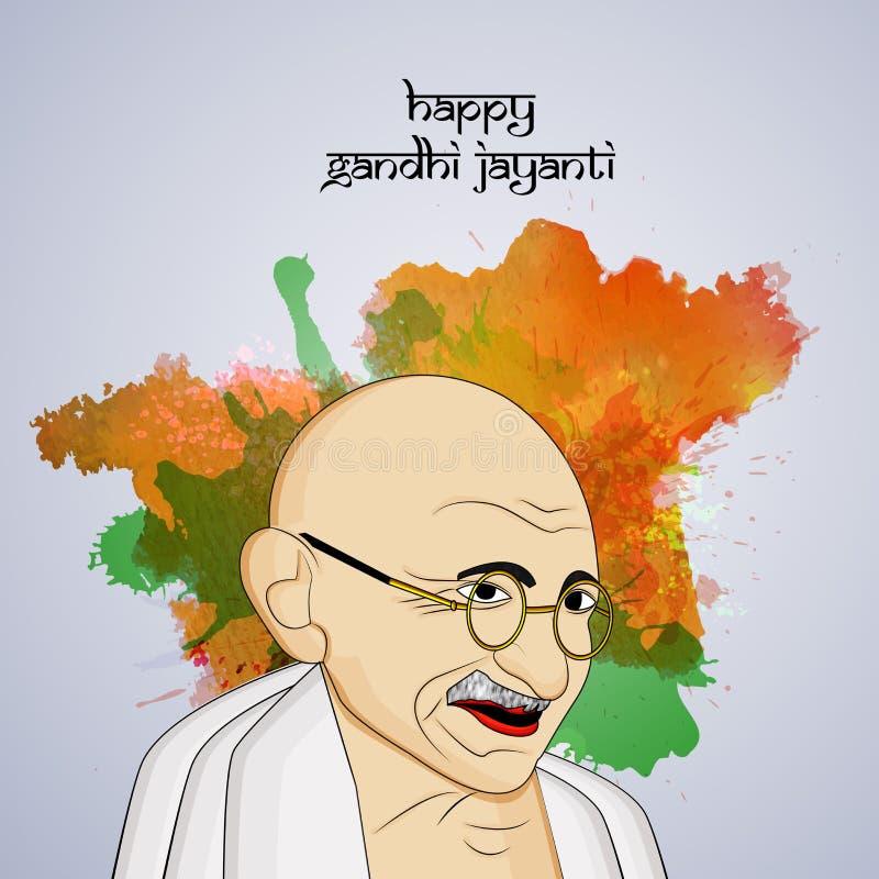De achtergrond van Gandhijayanti stock illustratie