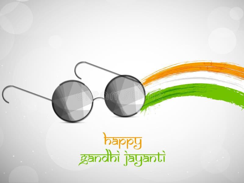 De achtergrond van Gandhijayanti royalty-vrije illustratie