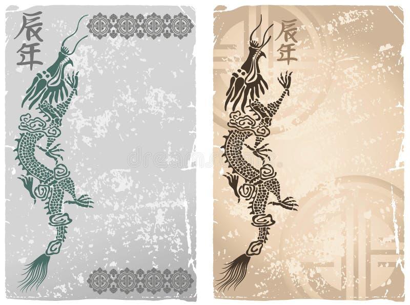 De achtergrond van Grunge met draken stock illustratie