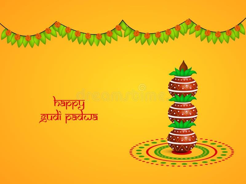 De achtergrond van Gudipadwa vector illustratie