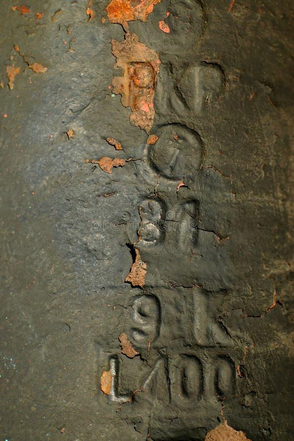 De achtergrond van het staal royalty-vrije stock foto's