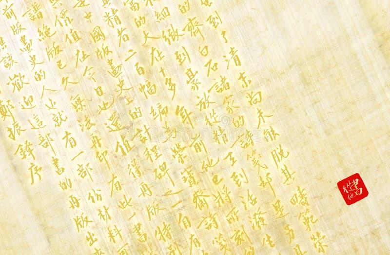 De achtergrond van hiërogliefen royalty-vrije stock foto's