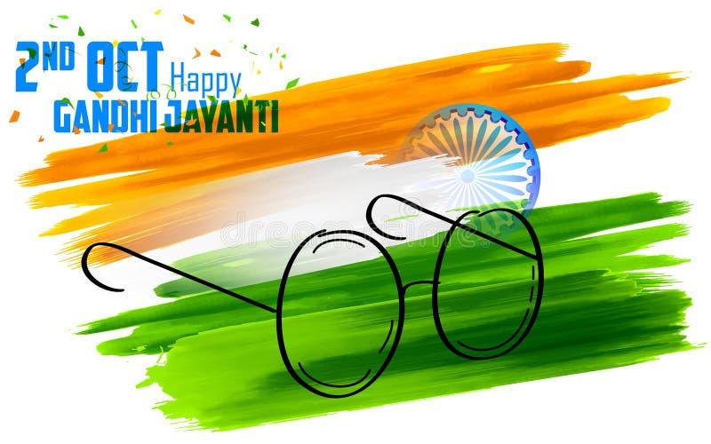 De achtergrond van India voor Gandhi Jayanti stock illustratie