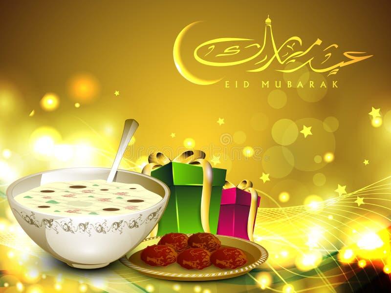 De achtergrond van Mubarak van Eid royalty-vrije illustratie
