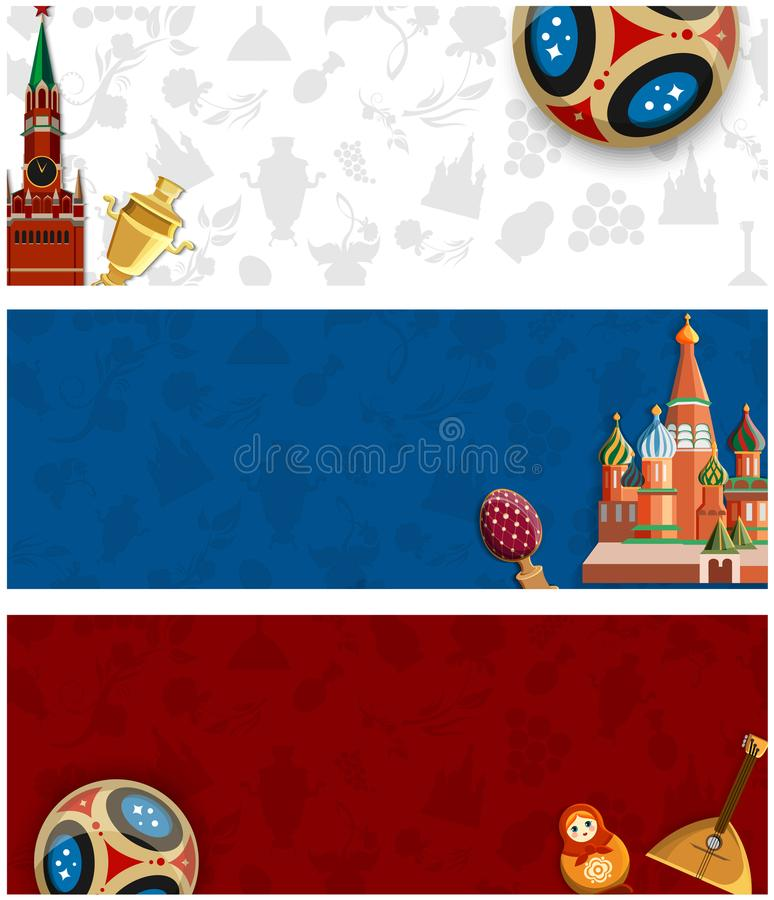 De achtergronden van de voetbalwereldbeker in kleur van Russische vlag vector illustratie