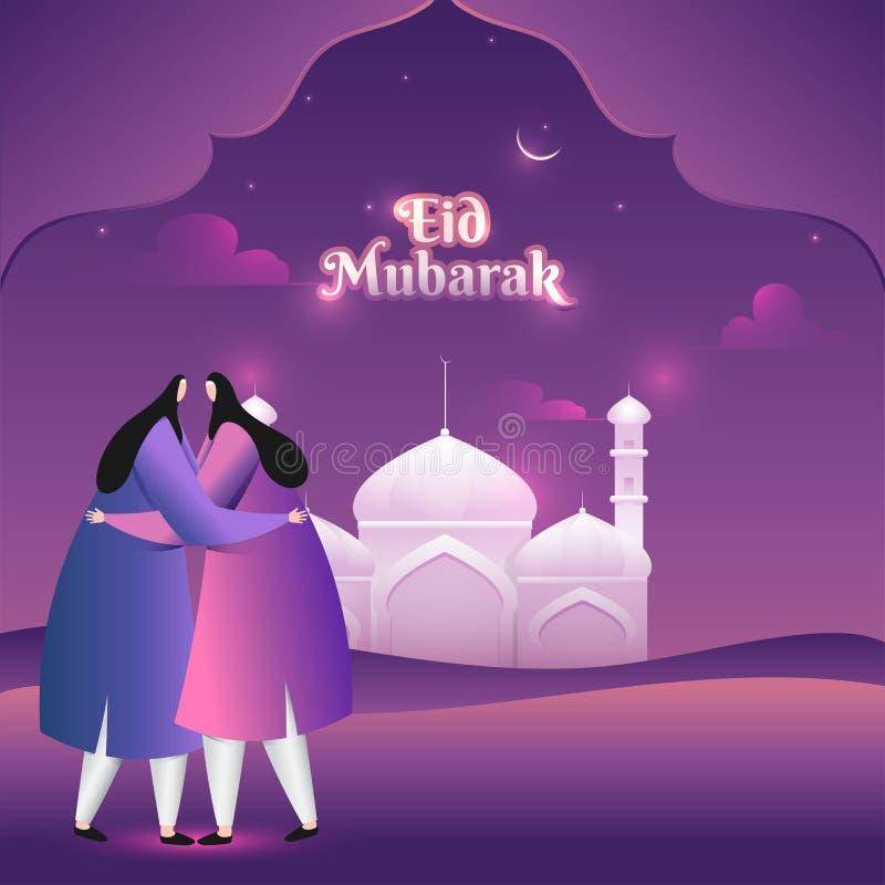 De affiche of de bannerontwerp van de woestijnmening met illustratie van Islamitische vrouw voor moskee voor Eid Mubarak vector illustratie