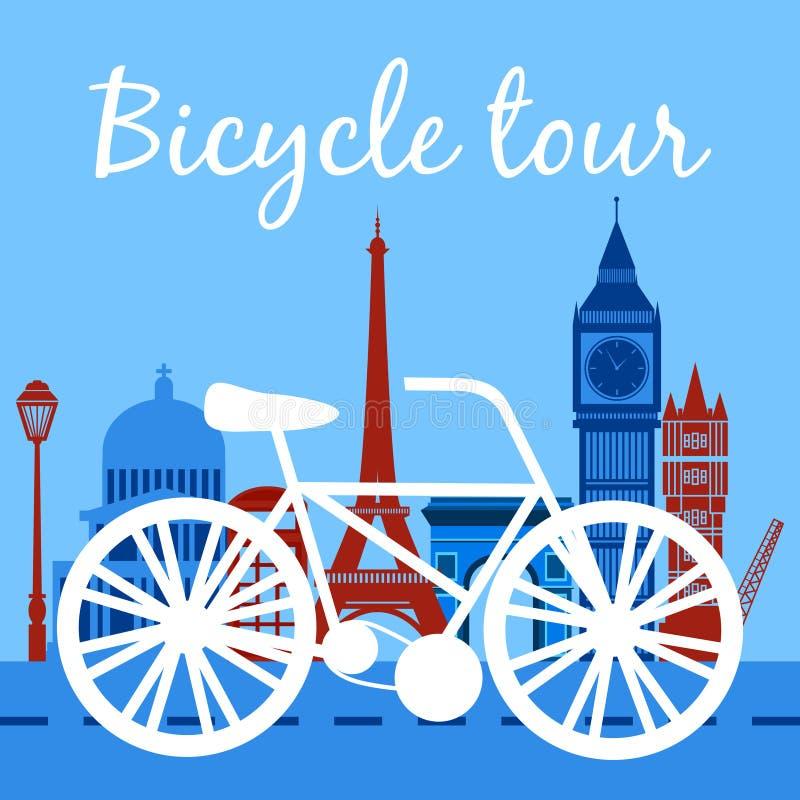 De affiche van de fietsreis vector illustratie