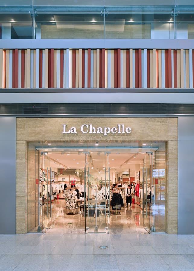 De afzet van La Chapelle, Livat-Winkelcomplex, Peking, China stock fotografie
