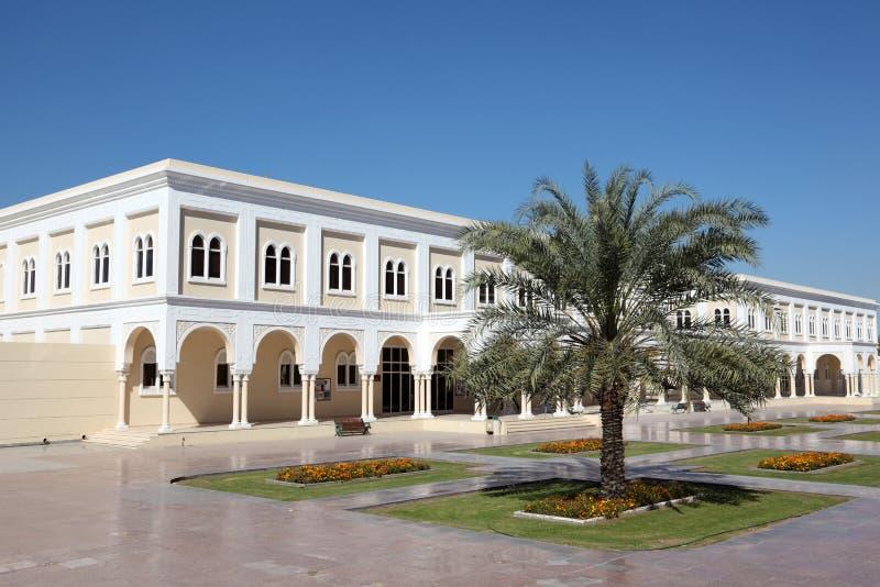 De Amerikaanse Universiteit van Sharjah royalty-vrije stock foto's