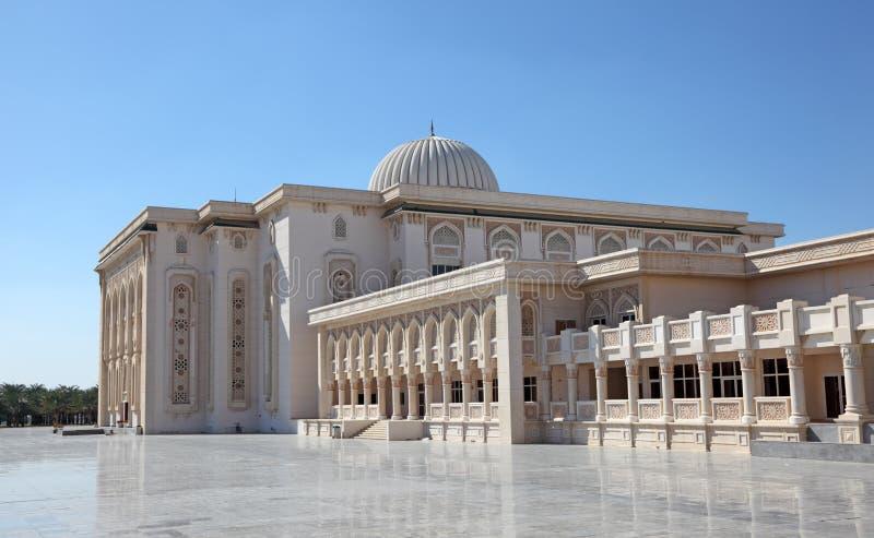 De Amerikaanse Universiteit van Sharjah royalty-vrije stock foto
