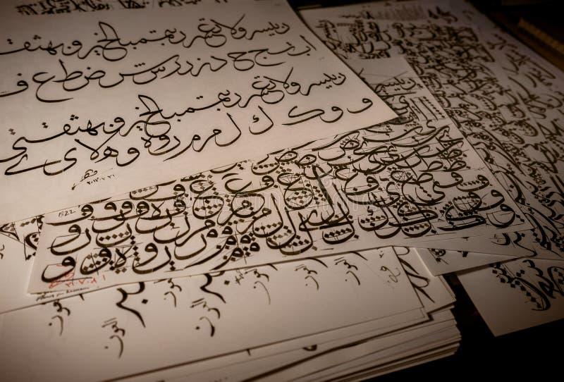 De Arabische en Islamitische praktijk van kalligrafie traditionele khat in zwarte inkt royalty-vrije illustratie