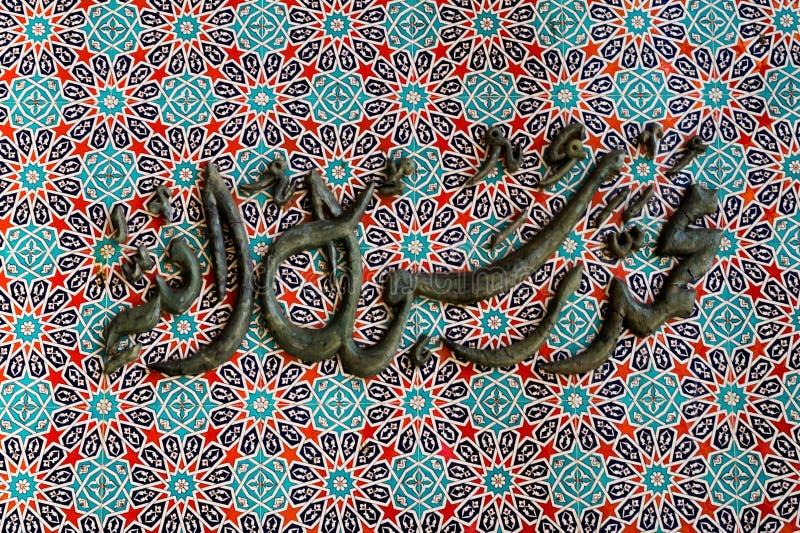 De Arabische kalligrafie van de moskeedecoratie op de Rode Rug van het Textuurpatroon royalty-vrije stock afbeelding