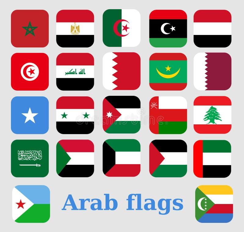 De Arabische vectorillustratie van vlaggenlanden stock fotografie