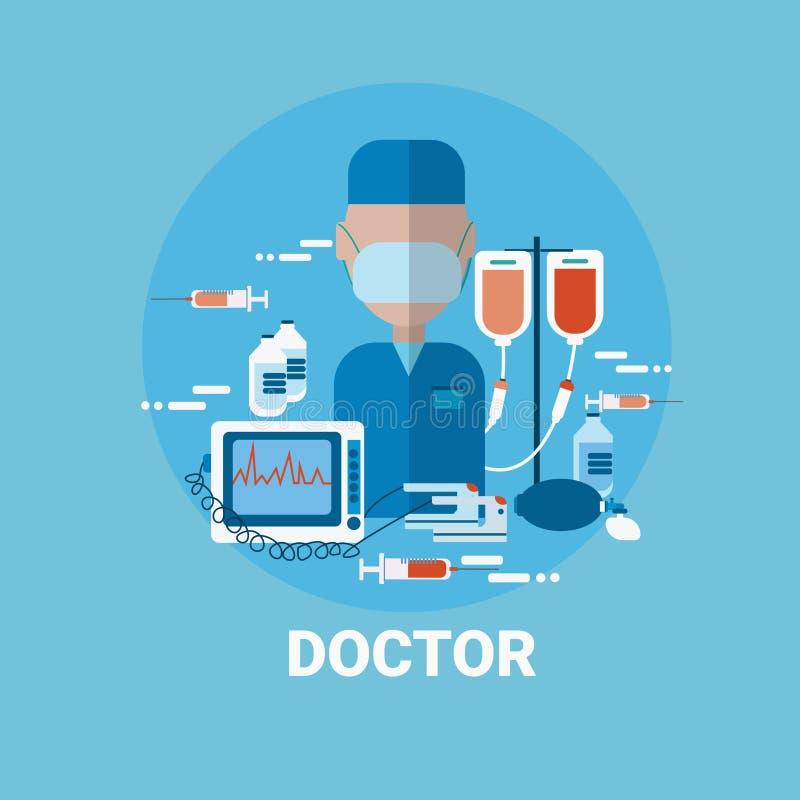 De Arbeidersprofiel van artsenicon clinic medical vector illustratie