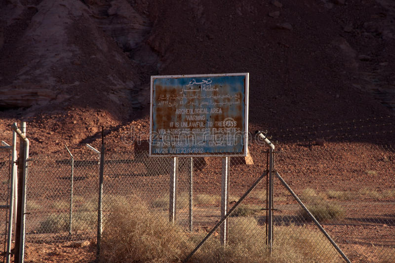 De archeologische plaats van Saudi-Arabië stock afbeelding