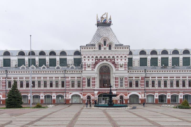 De architectuur in nizhny novgorod, Russische federatie stock foto