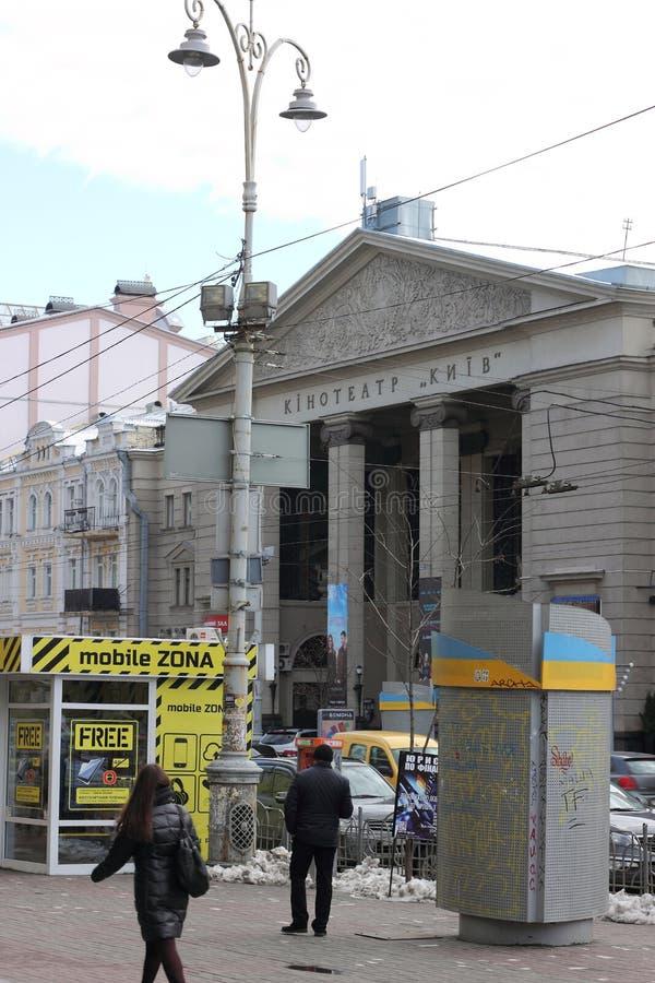 De architectuur van de stad stock afbeeldingen