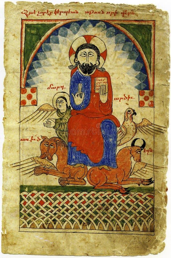 De Armeense Antieke Close-up van het Boek royalty-vrije illustratie