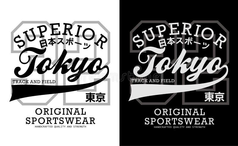 De atletische stijl van Tokyo, grafische t-shirt vector illustratie
