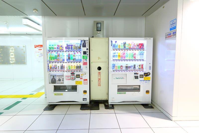 De automaat aan de gang post van Japan royalty-vrije stock afbeeldingen