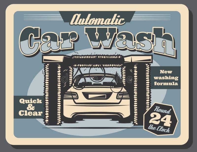 De automatische vector uitstekende affiche van de autowasserettedienst vector illustratie