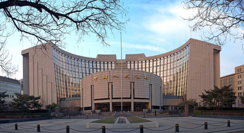 De Bank van mensen van China royalty-vrije stock foto