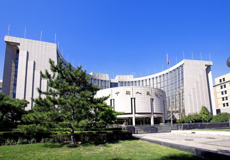 De Bank van mensen van China royalty-vrije stock afbeeldingen