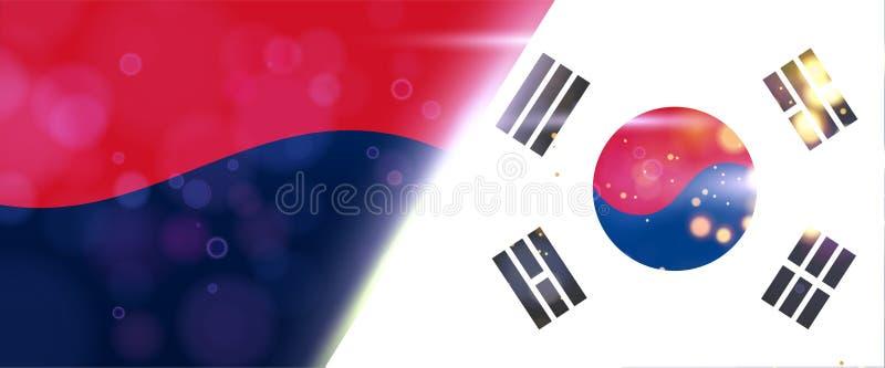 De banner of de affiche van Zuid-Korea Bedrijfs collectieve Identiteitsmalplaatjes voor vliegersbrochure Abstracte stijl op Zuid- royalty-vrije illustratie