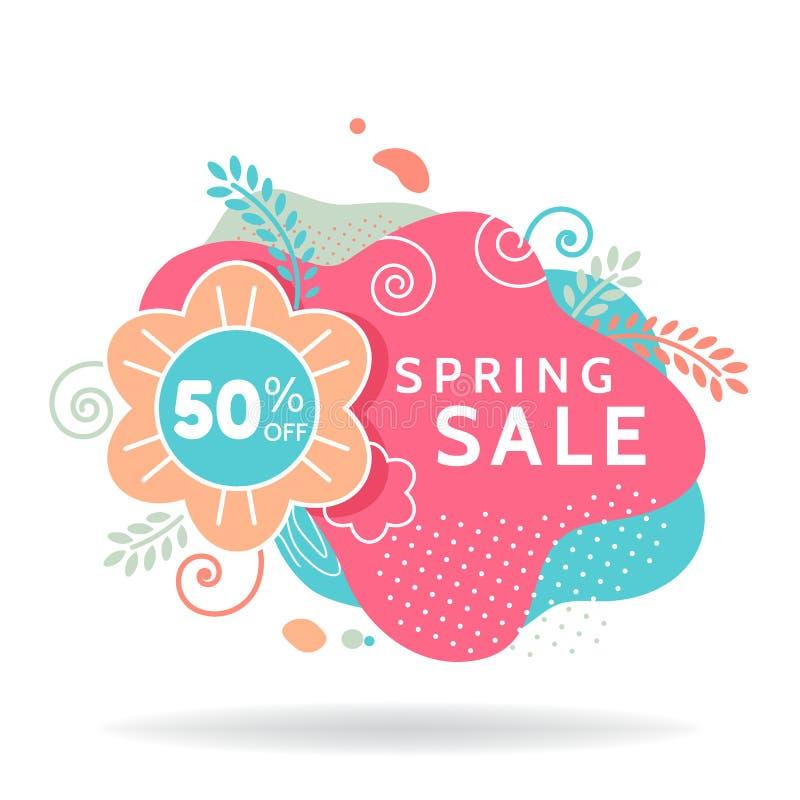De banner van de de lenteverkoop, uitnodigingsaffiche, kleurrijke reclamevlieger vector illustratie
