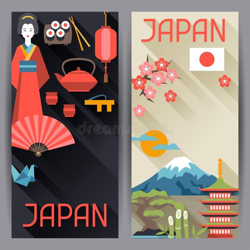 De bannersontwerp van Japan vector illustratie