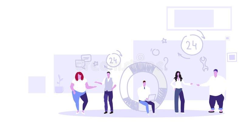De bedrijfsmensen groeperen het samenwerken van technisch van de het centrum online klantenservice van de teamsteun het concepten royalty-vrije illustratie