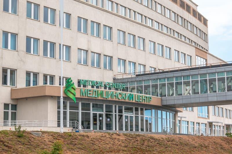 De belangrijkste ingang aan de bouw van het Medische gevestigde Centrum van Universitaire FEFU Van het Verre Oosten, op de Rus royalty-vrije stock afbeelding
