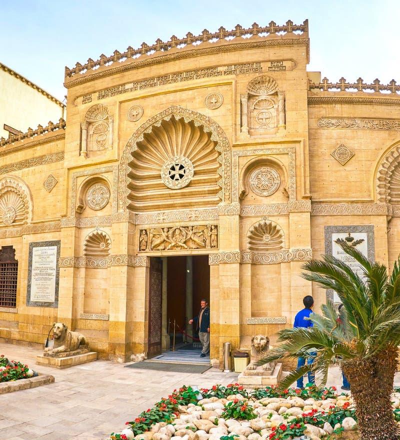 De belangrijkste ingang aan Koptisch Museum in Kaïro, Egypte stock fotografie