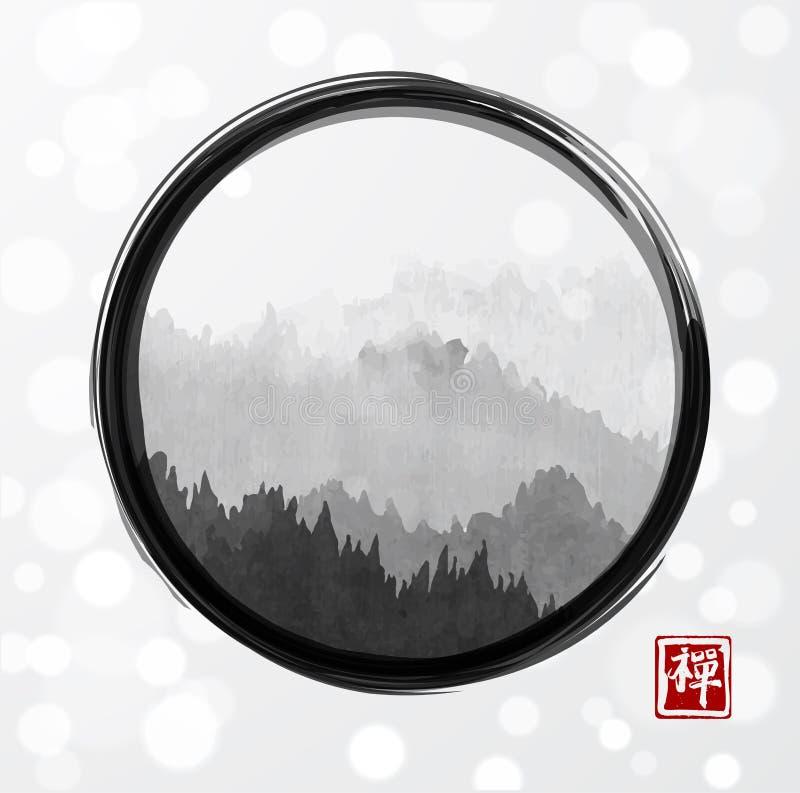 De bergen met bosbomen in mist in zwarte enso zen omcirkelen op witte gloeiende achtergrond Hiëroglief - zen traditioneel vector illustratie