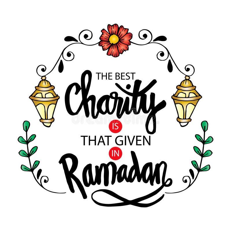 De beste liefdadigheid is dat gegeven in Ramadan royalty-vrije illustratie