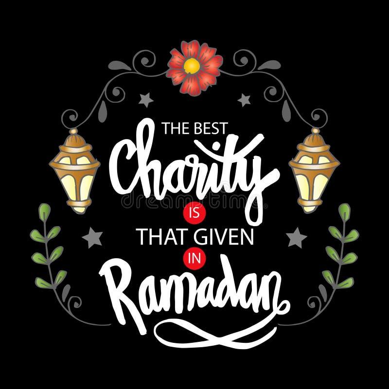 De beste liefdadigheid is dat gegeven in Ramadan vector illustratie