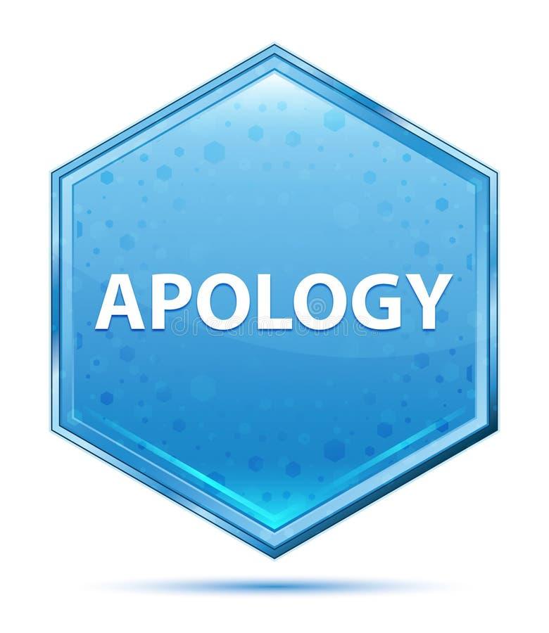 De blauwe hexagon knoop van het verontschuldigingskristal royalty-vrije illustratie