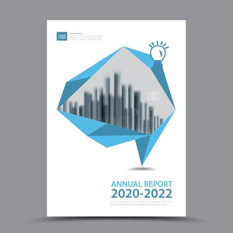 De blauwe lay-out van het Brochuremalplaatje, het jaarverslag van het dekkingsontwerp, tijdschrift, vlieger of boekje in A4 stock illustratie