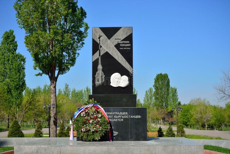 De Blokkade van het Gedenkteken van Leningrad (WO.II) stock foto's