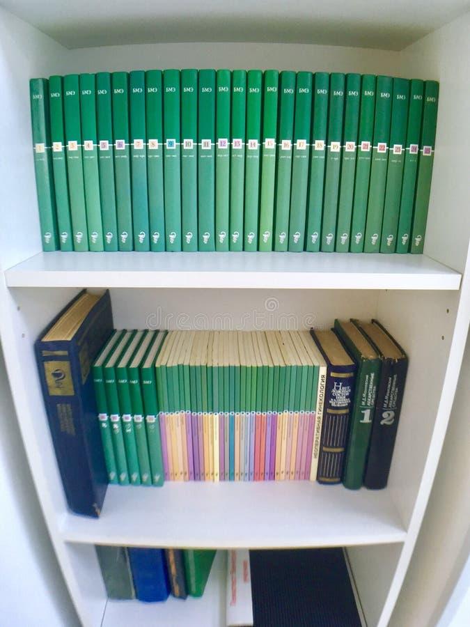De boeken van de medisch centruminformatie stock fotografie