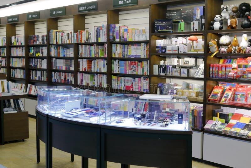 De boekhandel van Taipeh stock foto's