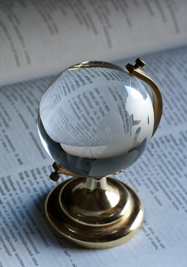 De bol van het glas stock afbeelding