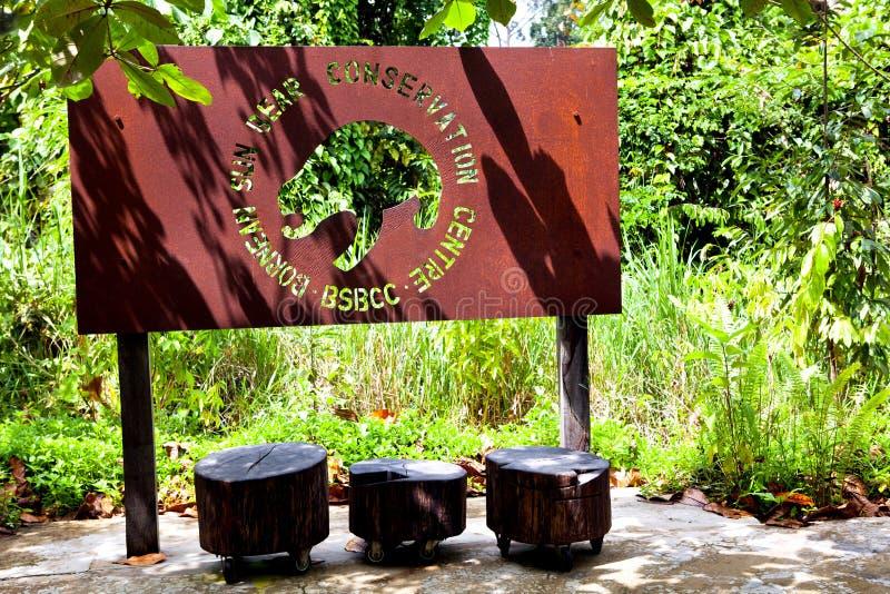 De Borneanzon draagt Behoudscentrum BSBCC royalty-vrije stock afbeelding