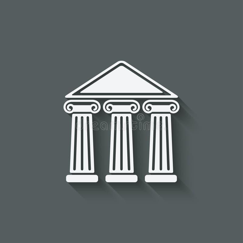 De bouw met kolommen royalty-vrije illustratie