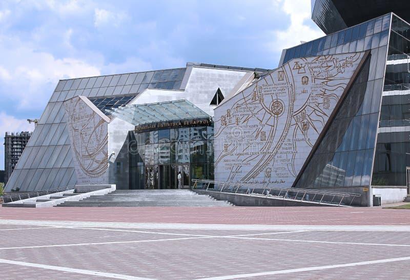 De bouw van de Nationale Bibliotheek van Wit-Rusland in Minsk stock afbeeldingen