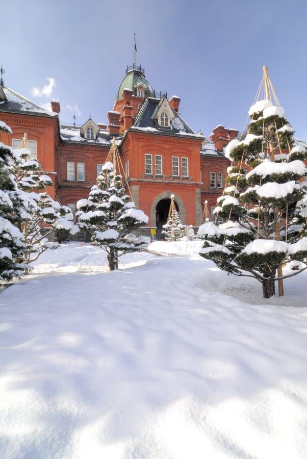 De Bouw van de Overheid van Hokkaido (Akarenga) royalty-vrije stock afbeeldingen