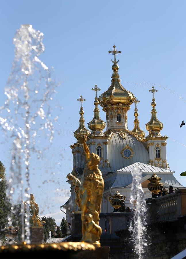 De bouw van de Petrodvoretskerk royalty-vrije stock fotografie
