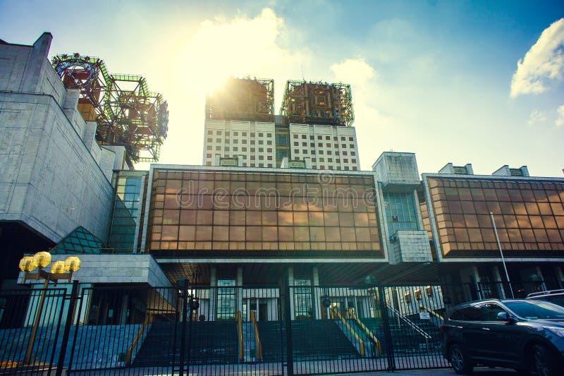 De bouw van de Russische Academie van ook gekende Wetenschappen zoals royalty-vrije stock afbeelding